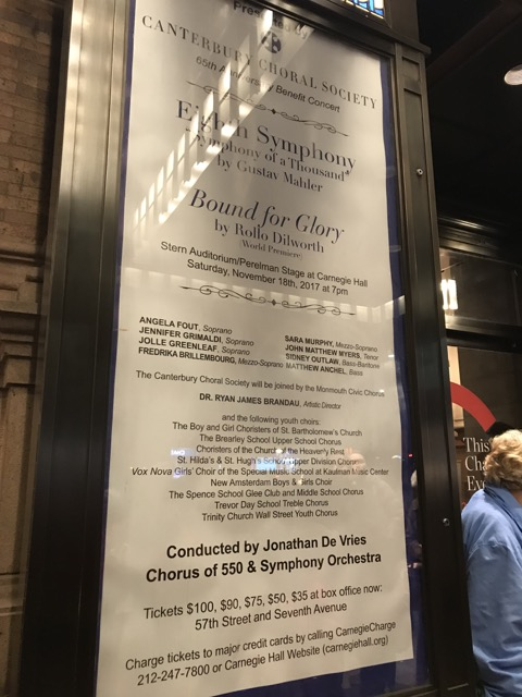 Upper Division Singers Debut at Carnegie Hall!